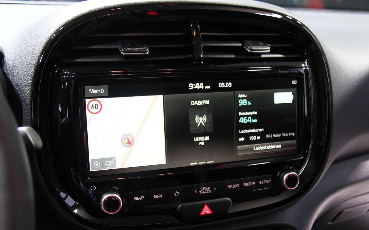 Новый Kia Soul: все его изменения дляРоссии— фото 956542