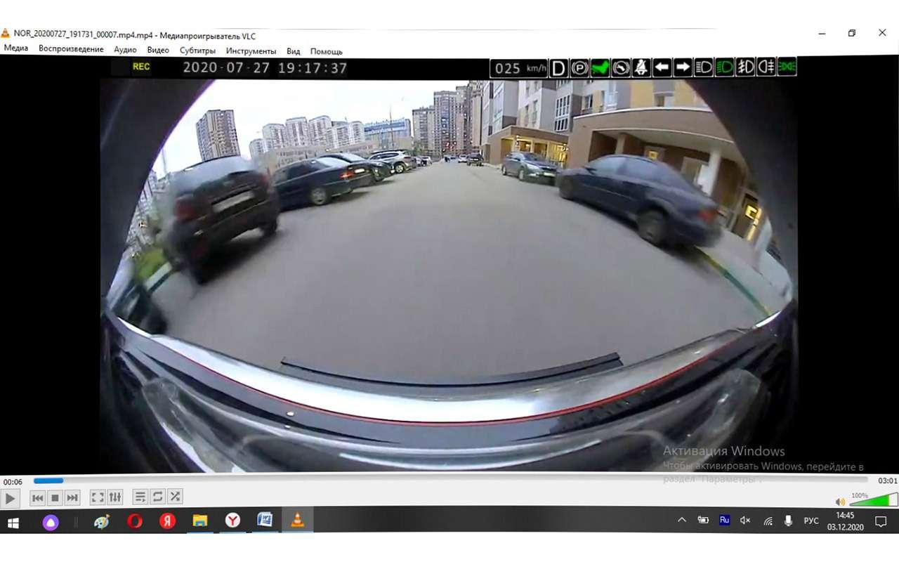 7 мультимедиек— тест штатных головных устройств— фото 1216353