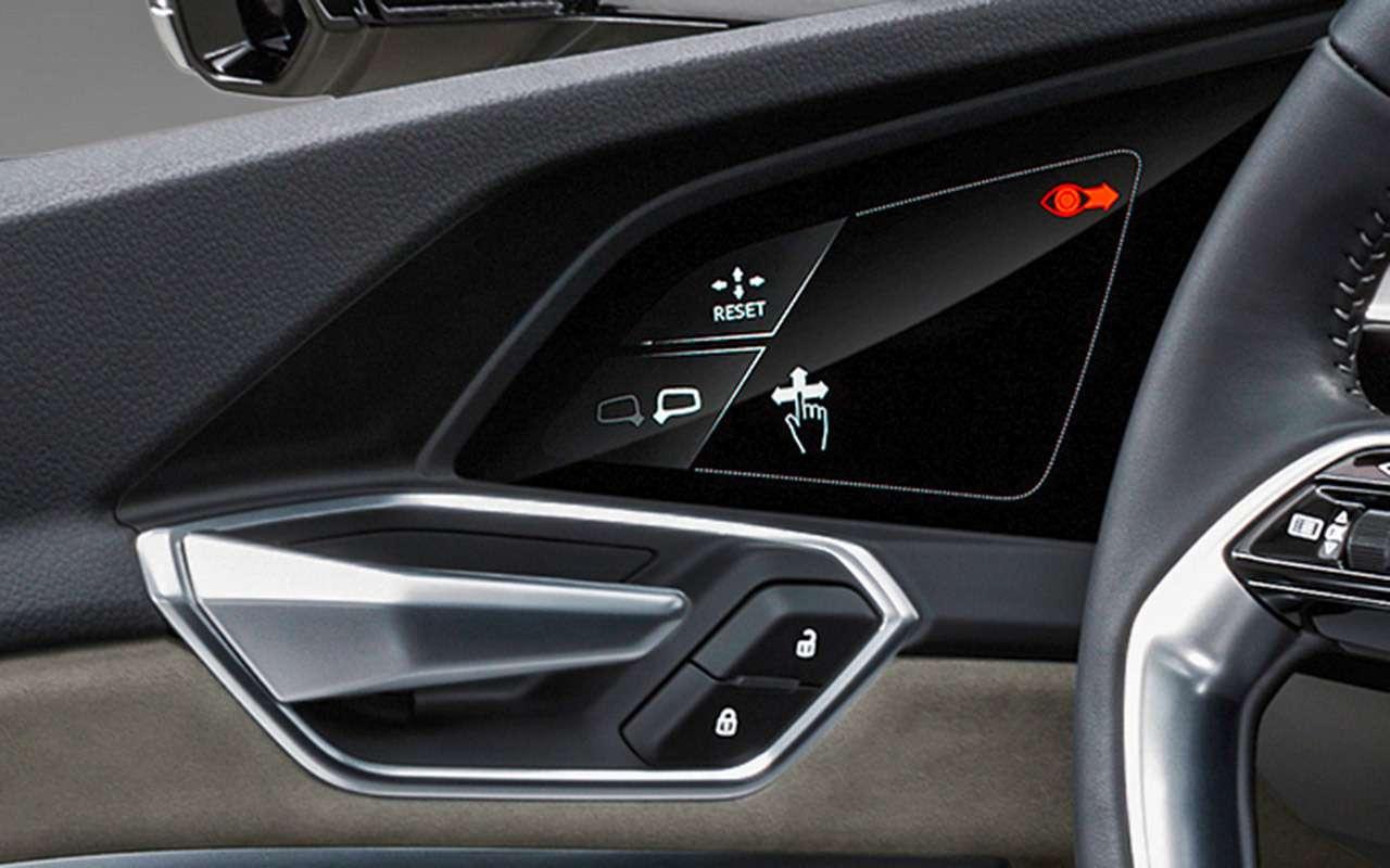 Первый электрокроссовер Audi: его будут продавать унас— фото 908787