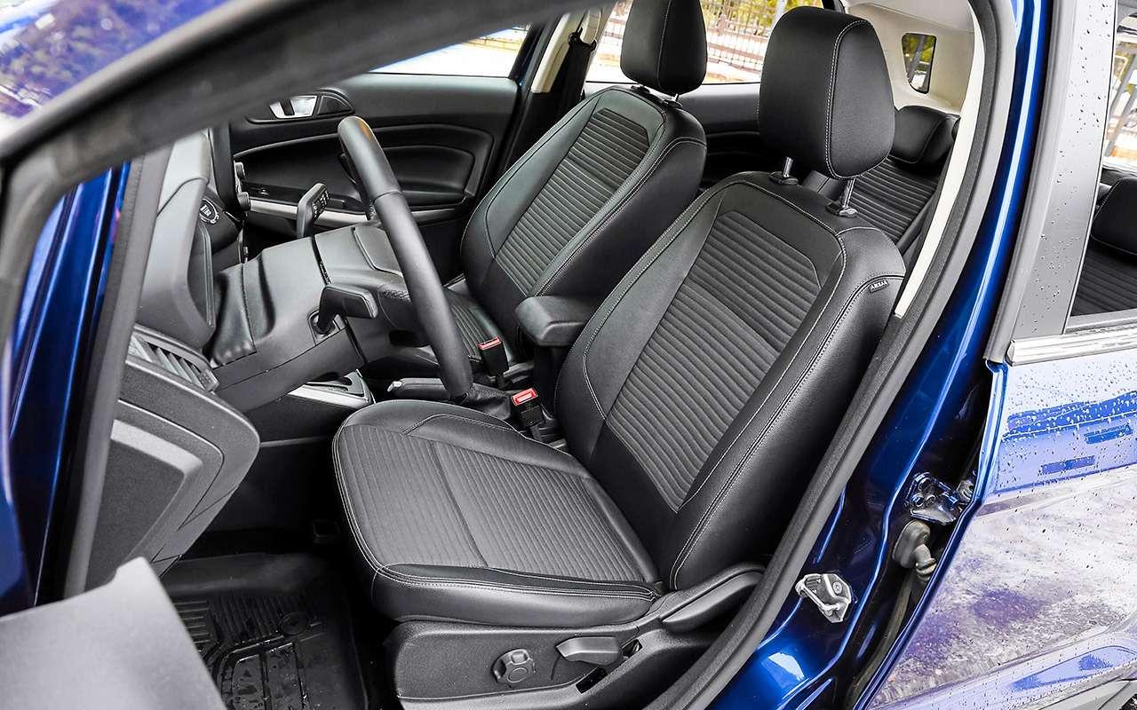 Лада XRAY Cross, Ford Ecosport иCreta: тест кроссоверов— фото 944619