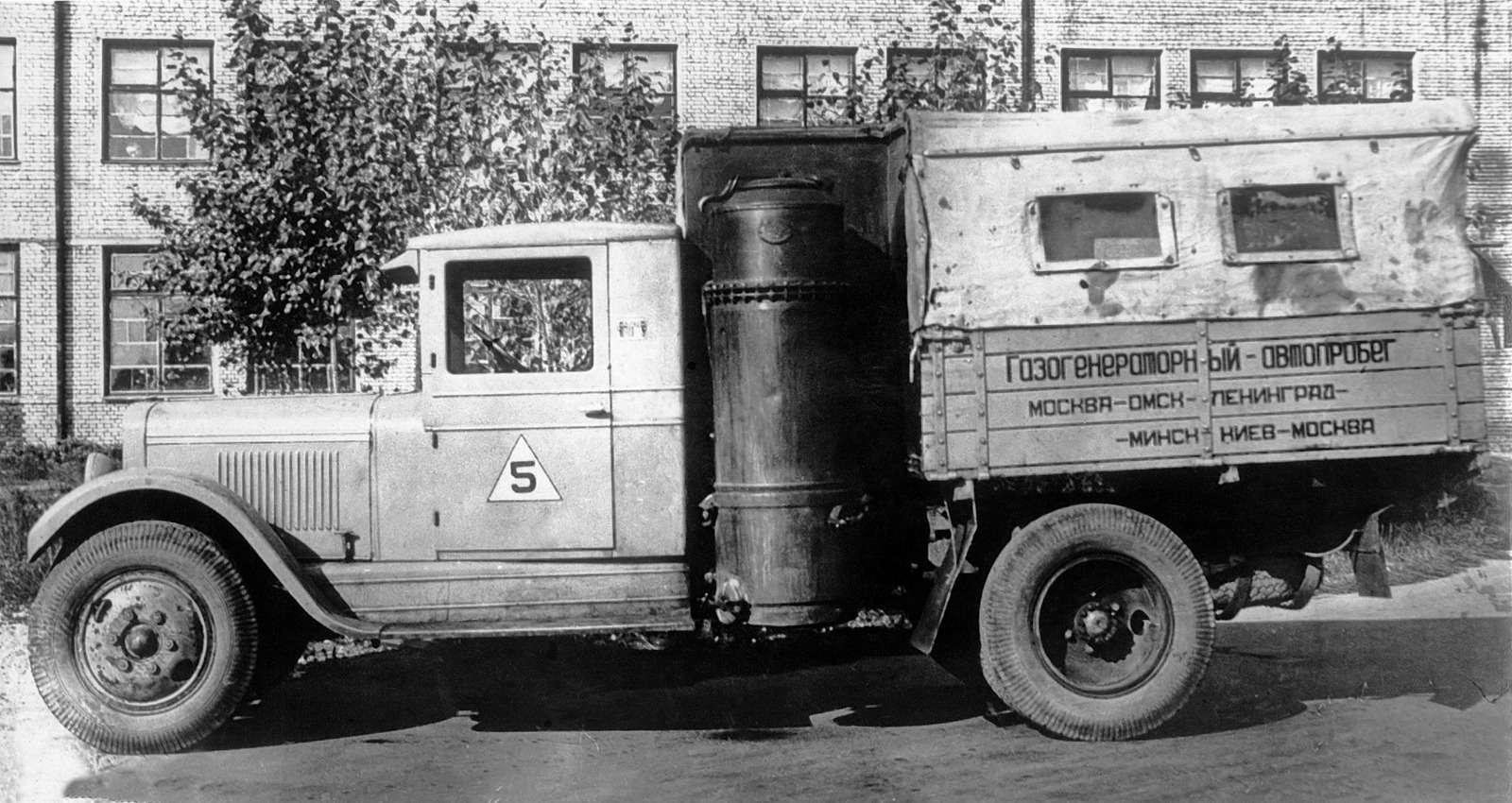 Институт питания: отечественные автомобили наальтернативном топливе— фото 579811