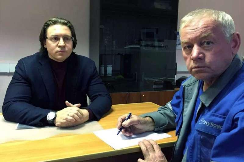 Задержан водитель снегоуборочной машины В.Мартыненко