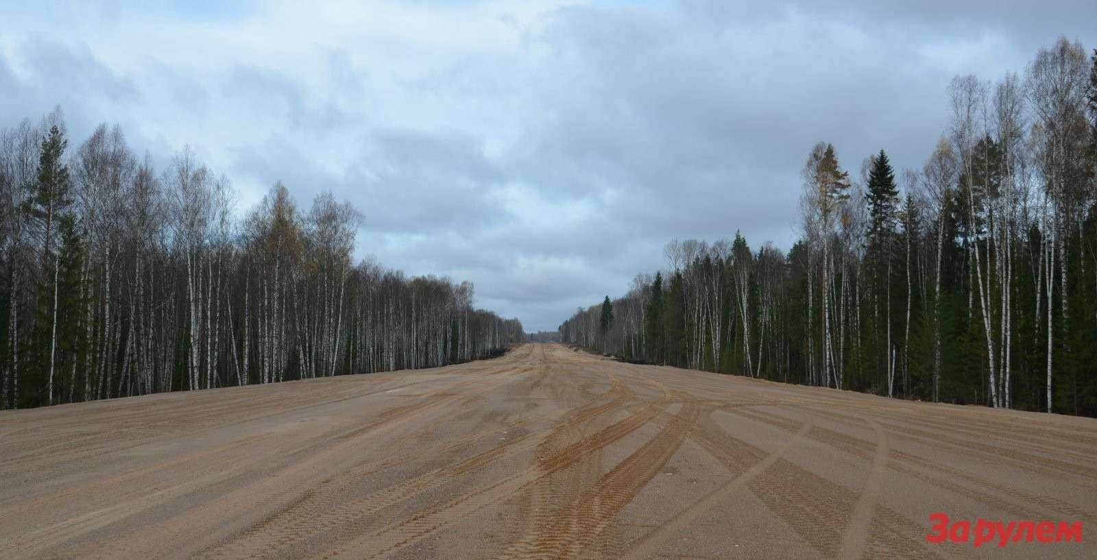 Длястроительства магистрали Москва-Питер нужны нетолько деньги— фото 135329