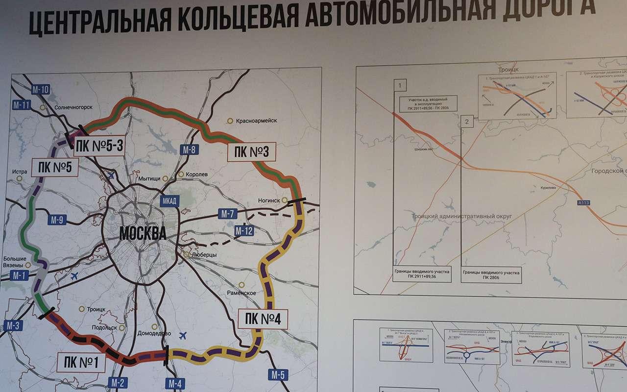 11самых дорогих дорог России— фото 1218717