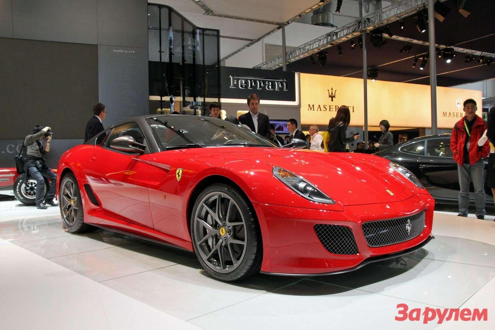 Ferrari 599 GTO_1