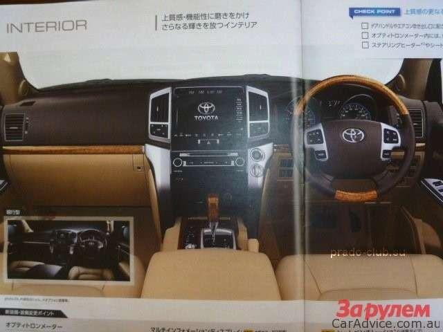 2012-toyota-landcruiser-200-series-3