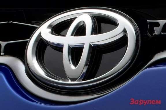 toyota logo_no_copyright