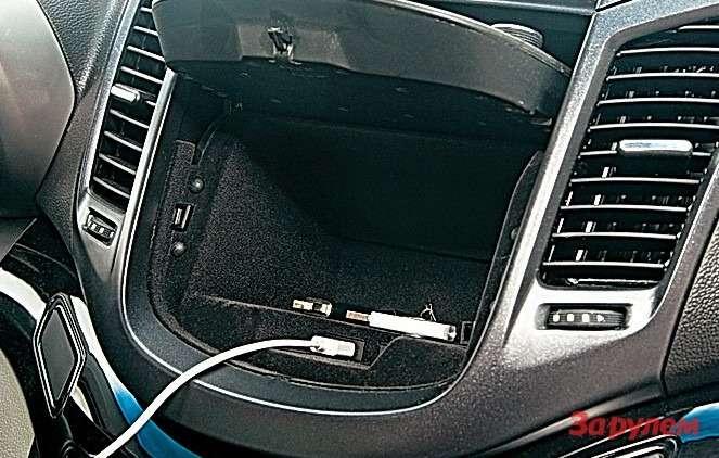 Подоткидной крышкой магнитолы спрятаны разъемы USB иAUX. Вместительный бокс способен приютить, например, плеер или портмоне.