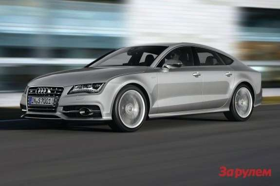 Audi S7Sportback side-front view