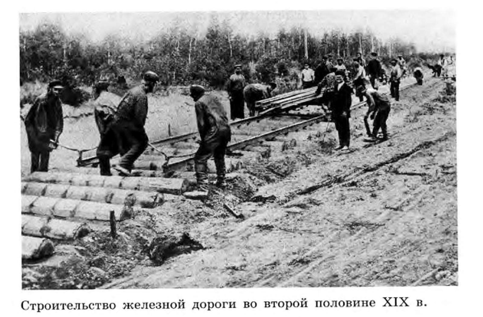 Дороги идвижение вСССР ицарской России: чтобы перенять?— фото 612700