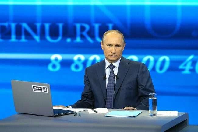 Putin2no copyright