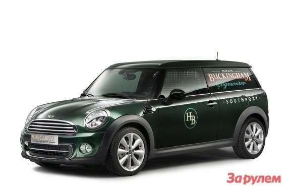 Mini Clubvan Concept side-front view