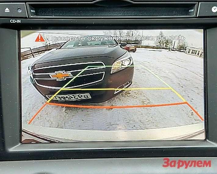 В «Оптиме» есть камера заднего вида, входы USB иAUX, поддержка «блютуса».