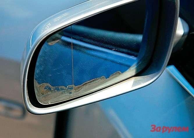 Амальгама назеркале заднего вида напоминает замерзающую полынью. Ищите зеркало всборе, ноб/у, либо покупайте новый зеркальный элемент— так дешевле.