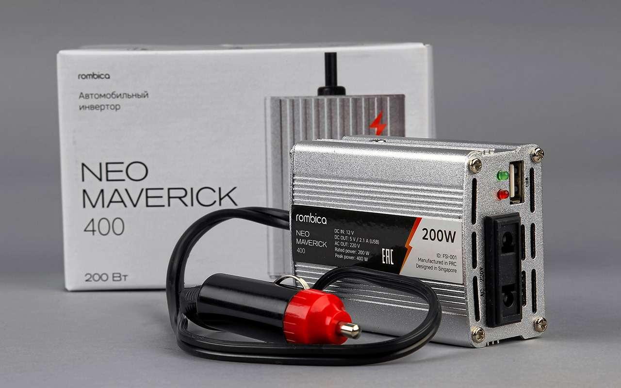 Если надо 220 вольт вмашине: экспертиза инверторов— фото 1231972