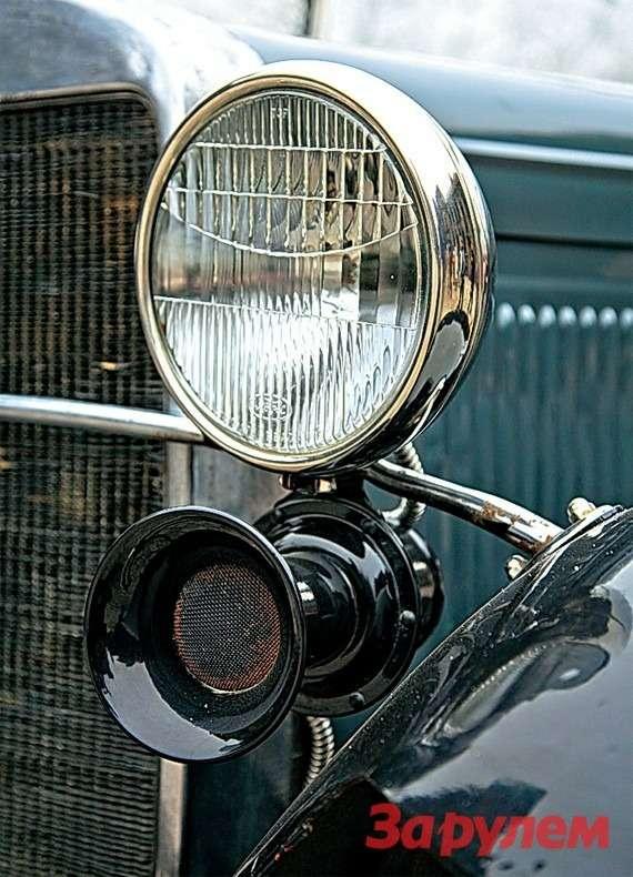 Внушительная дудка звукового сигнала вначале 1930-х неменее важный элемент безопасности, нежели фары.