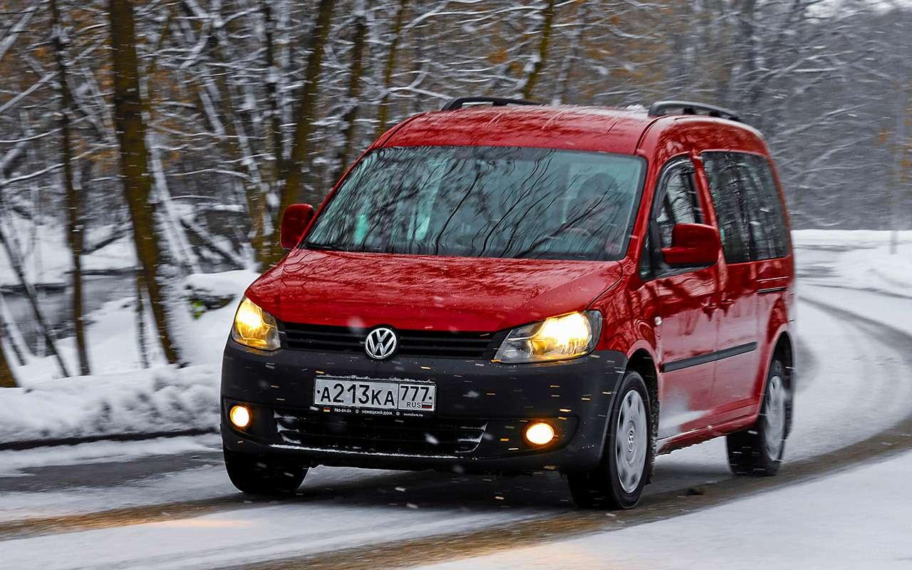 Volkswagen Caddy Maxi: как здоровье после 125 тыс. км— фото 944335